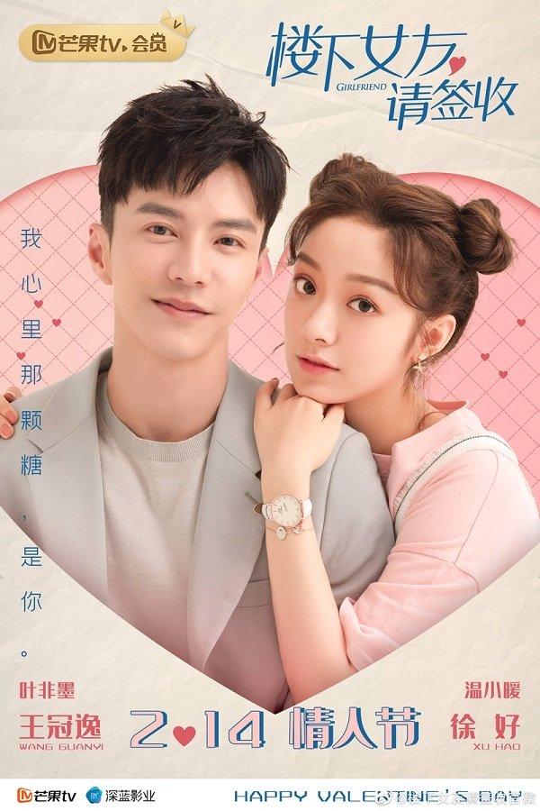 Phim Bạn Gái Lầu Dưới Xin Hãy Ký Nhận - Girlfriend