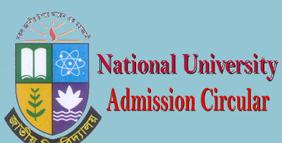National University Admission Result 2017-18 - www.nu.edu.bd