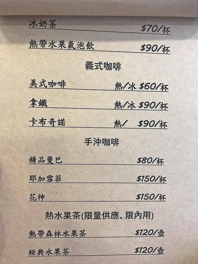 佳合味蔬食菜單~台北中山區大直素食