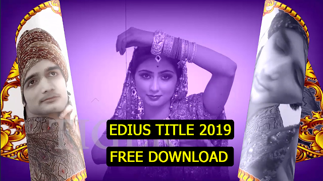 edius title project file free download