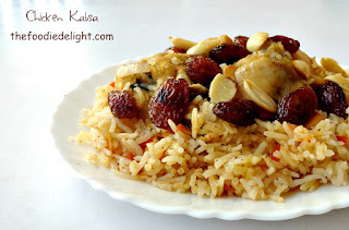 arabian-chicken-kabsa-recipe