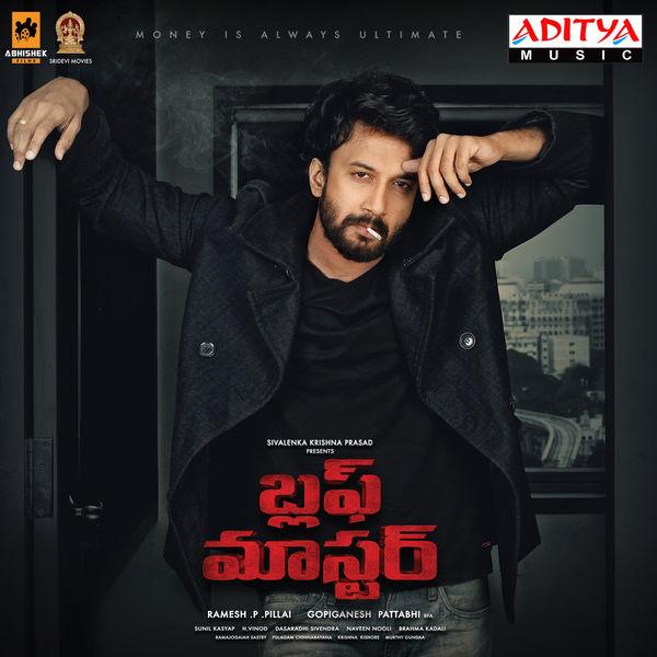 Goodachari 2018 Telugu Songs Lyrics Atoz Lyrics Telugu Songs