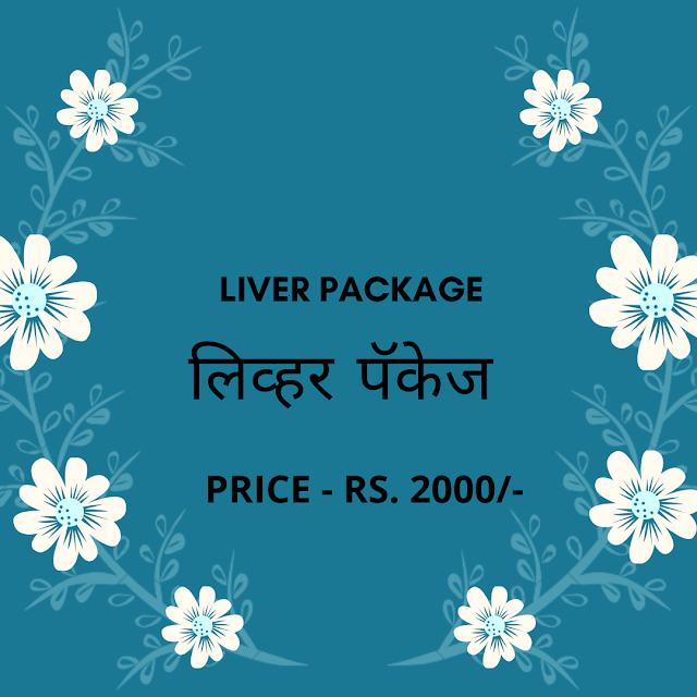 Liver Package