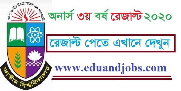 www.eduandjobs.com