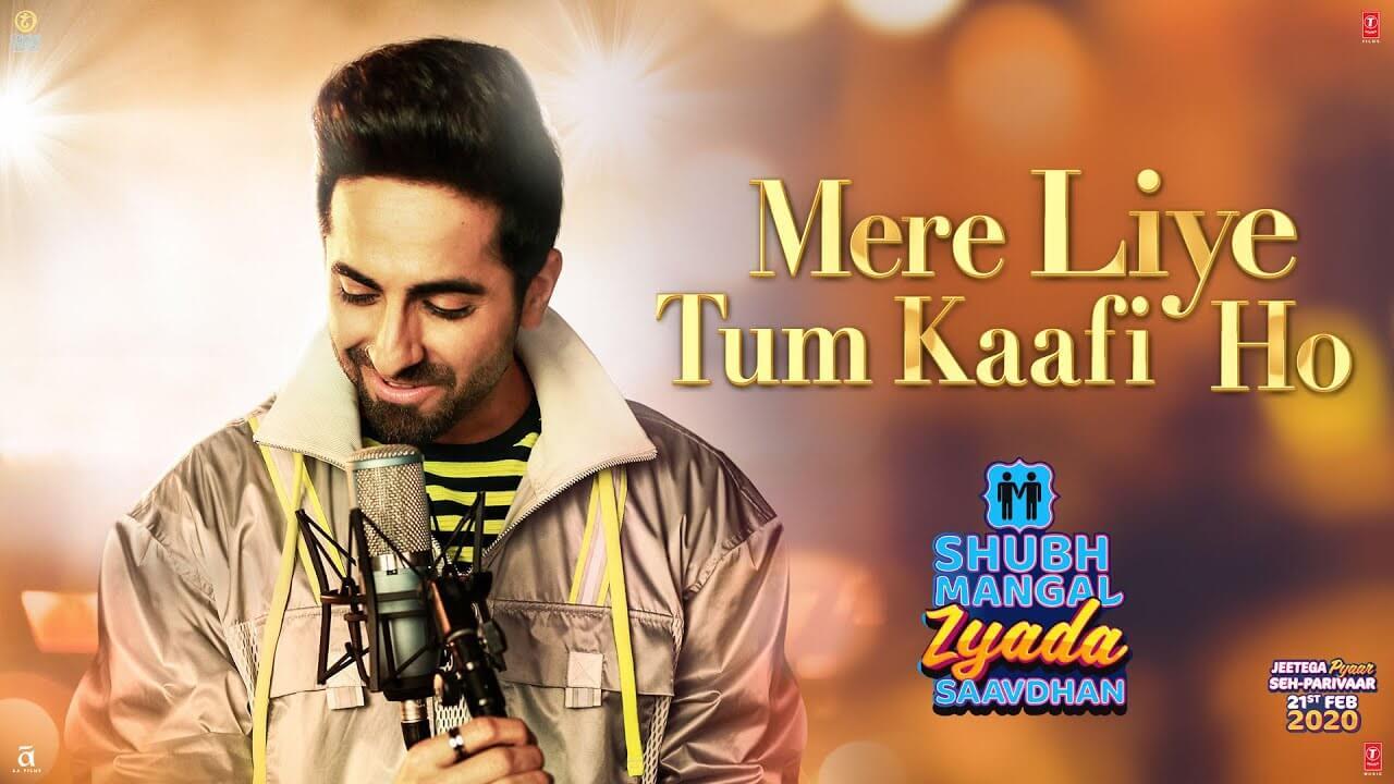 Mere Liye Tum Kaafi Ho Lyrics in Hindi