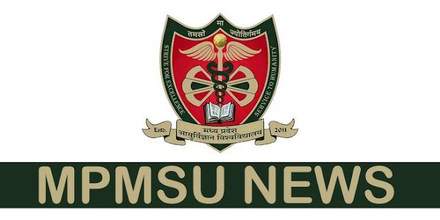 आयुर्विज्ञान यूनिवर्सिटी में 40 छात्रों का फर्जी एडमिशन: विधानसभा में मामला उठा | MPMSU NEWS