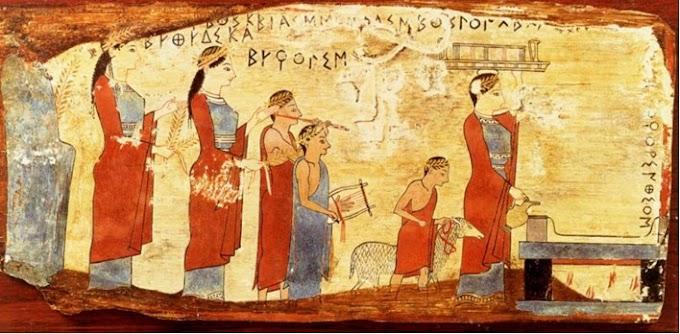 Περί Σπονδών και Βωμών των Ελλήνων στην αρχαιότητα.