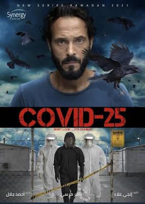 covid 25