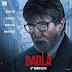 Badla Movie Collection till date dekh aap heran rah jayenge...