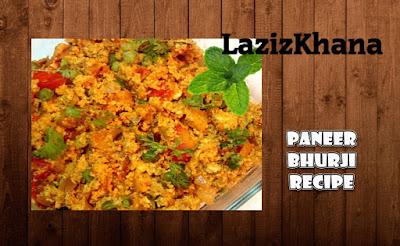 पनीर भुर्जी बनाने की विधि - Paneer Bhurji Recipe