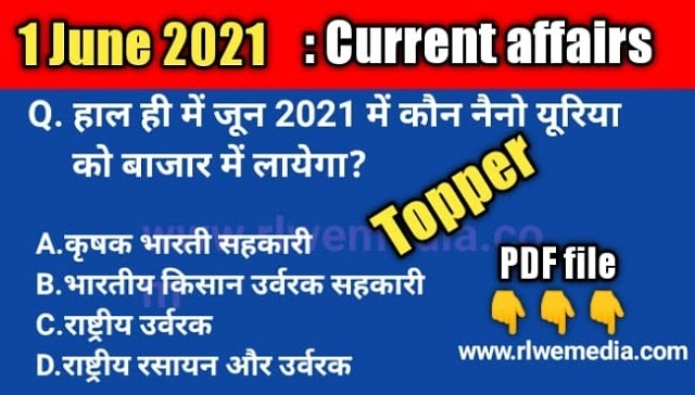 Top 1 जून 2021 National and international current affairs in hindi