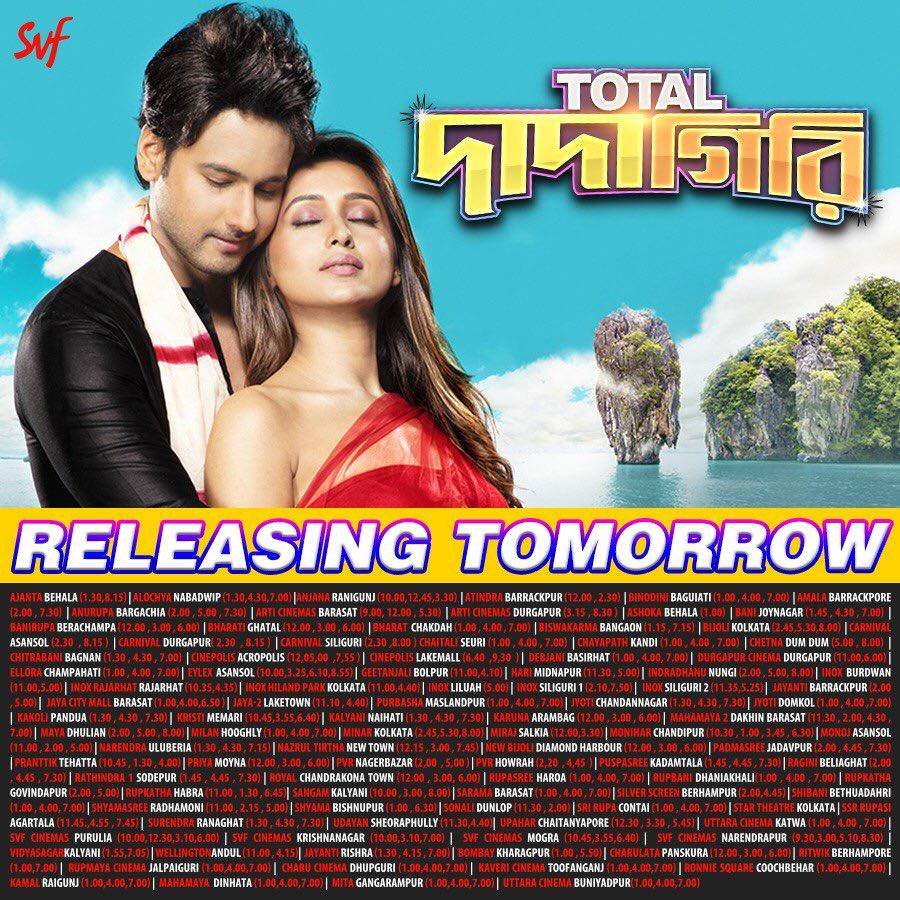 Total Dadagiri (2018) Bengali Movie 720 DTHRIP [X264 AAC(2CH)] – 1.48GB