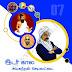 தரம் 7 - தமிழ் மொழியும் இலக்கியமும் - செயலட்டை