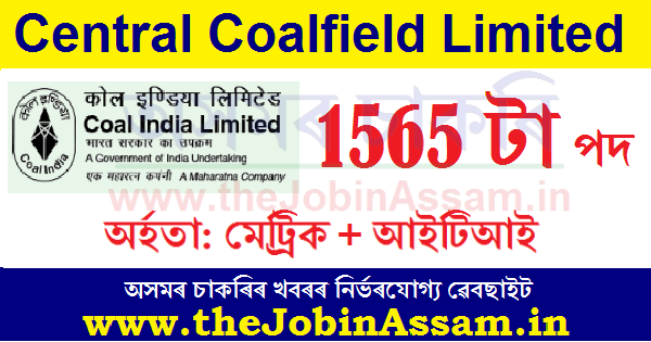 Central Coalfield Limited Recruitment 2020