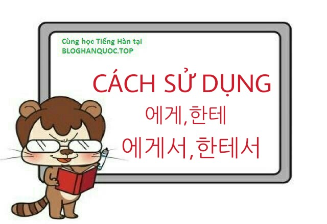 hoc-tieng-han-cach-su-dung-에게-한테-에게서-한테서-trong-tieng-han