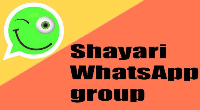 Shayari WhatsApp group