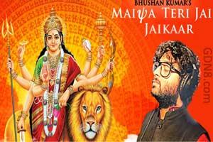 Maiya Teri Jai Jaikaar Lyrics – Arijit Singh - Navratri Special Song