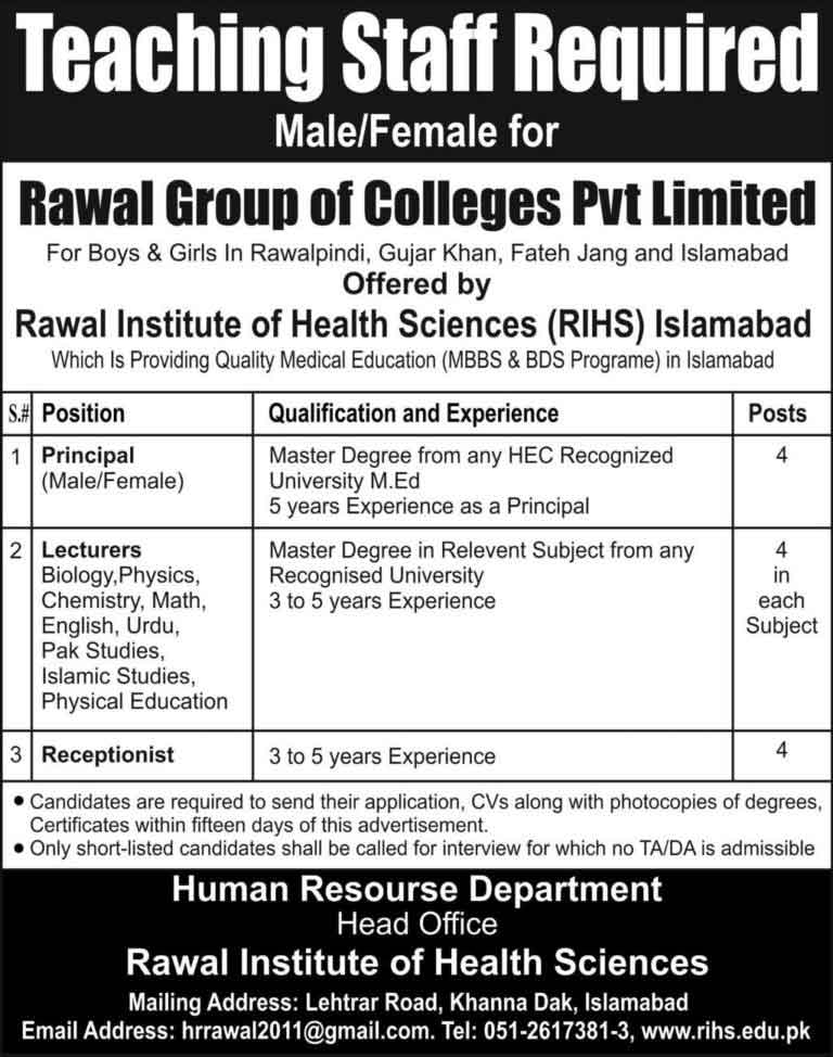 Rawal Institute of Health Sciences RIHS Islamabad Jobs