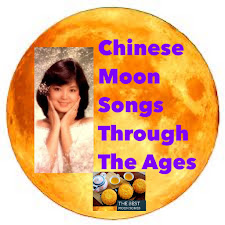 MID AUTUMN OR MOON FESTIVAL AND SONGS