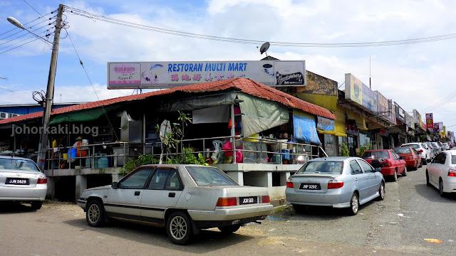 Curry-Pork-Ribs-Multi-Mart-Kopitiam-Taman-Century-Johor-JB