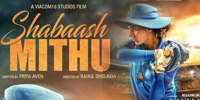 'शाबाश मिठू' - तापसी पन्नू होंगी मिताली राज के रोल में - Shabaash Mithu Movie Story and Review