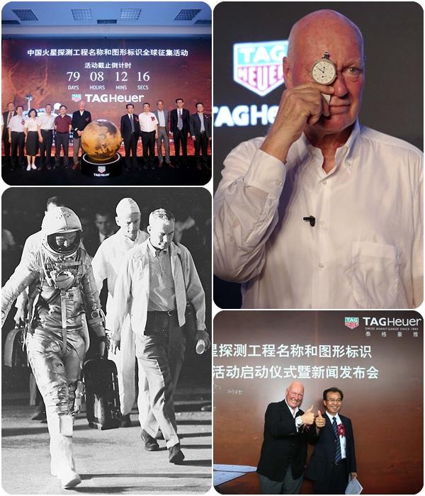 TAG-Heuer-cronometrará-exploración-planeta-rojo-2020