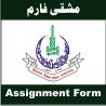 aiou assignment form pdf