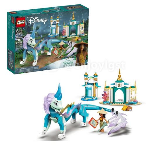 レゴ(LEGO) ディズニー・プリンセス ラーヤとシス・ドラゴン 41384