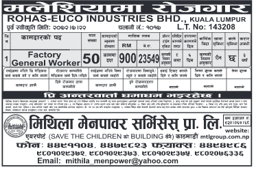 Jobs for Nepali in Malaysia Salary -Rs.23,549/