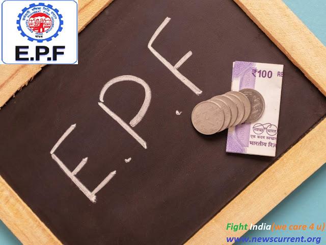 EPFO withdrawal