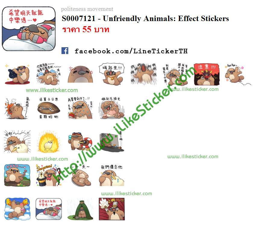 Unfriendly Animals: Effect Stickers