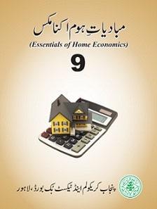 9th Class Home Economics Book Punjab Board Urdu Medium Zahid Notes