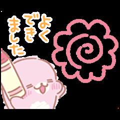 มาเมะโกมะ มุ้งมิ้ง