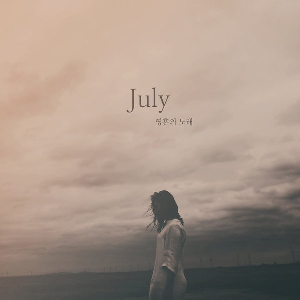 July – The Song of the Soul – Single