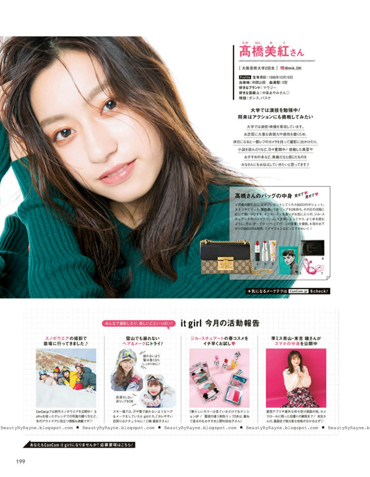 CanCam March 2019 Issue, Free Japanese Fashion Magazine Scans