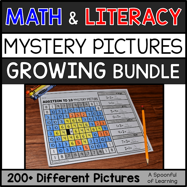 Math and Literacy Mystery Pictures Growing Bundles