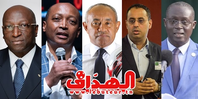 5 أسماء تترشح نهايئيا لرئاسة 'الكاف' و هذه هي التفاصيل