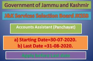 jkssb accounts assistant panchayat 1889