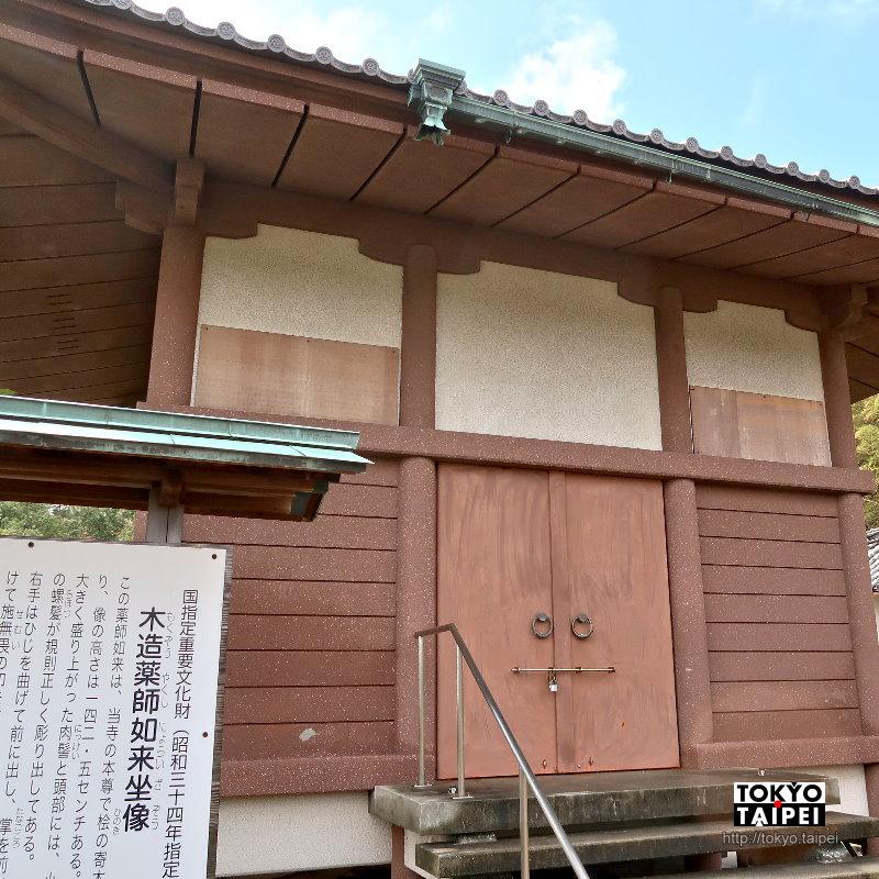【東光寺】藤原家莊園裡的寺院 貼滿金箔的藥師如來