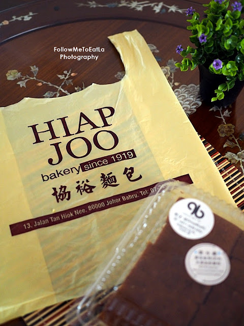 GROUPBUYKL Banana & Butter Cakes Delivery From Hiap Joo Bakery & Biscuit Factory In Johor Bharu