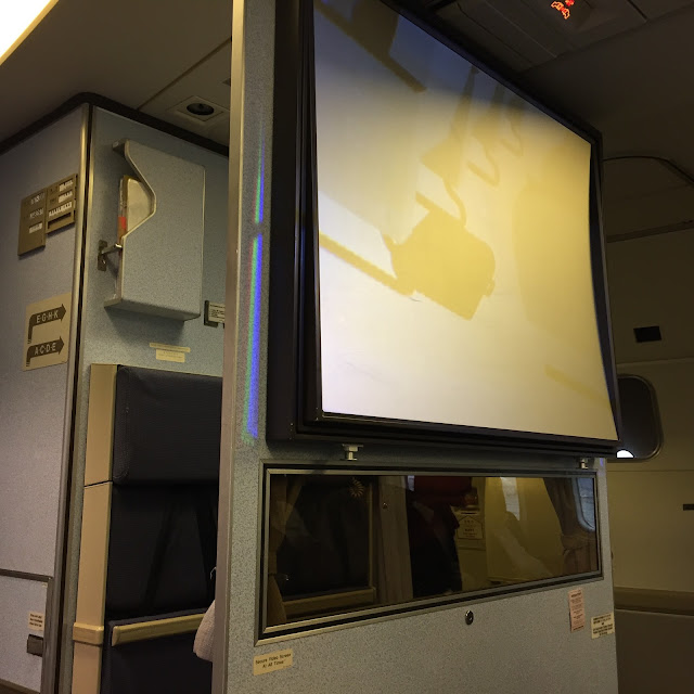 jal-767-300-screen