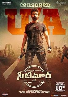 Seetimaarr 2021 Telugu Full Movie Download, Seetimaarr 2021 Telugu Full Movie Watch Online