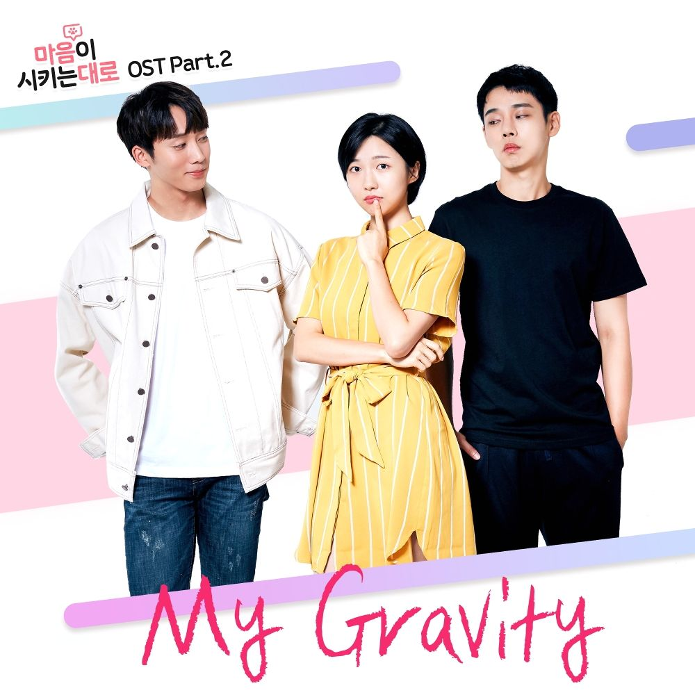 THE MAN BLK – Whatever Your Heart Says OST Part.2
