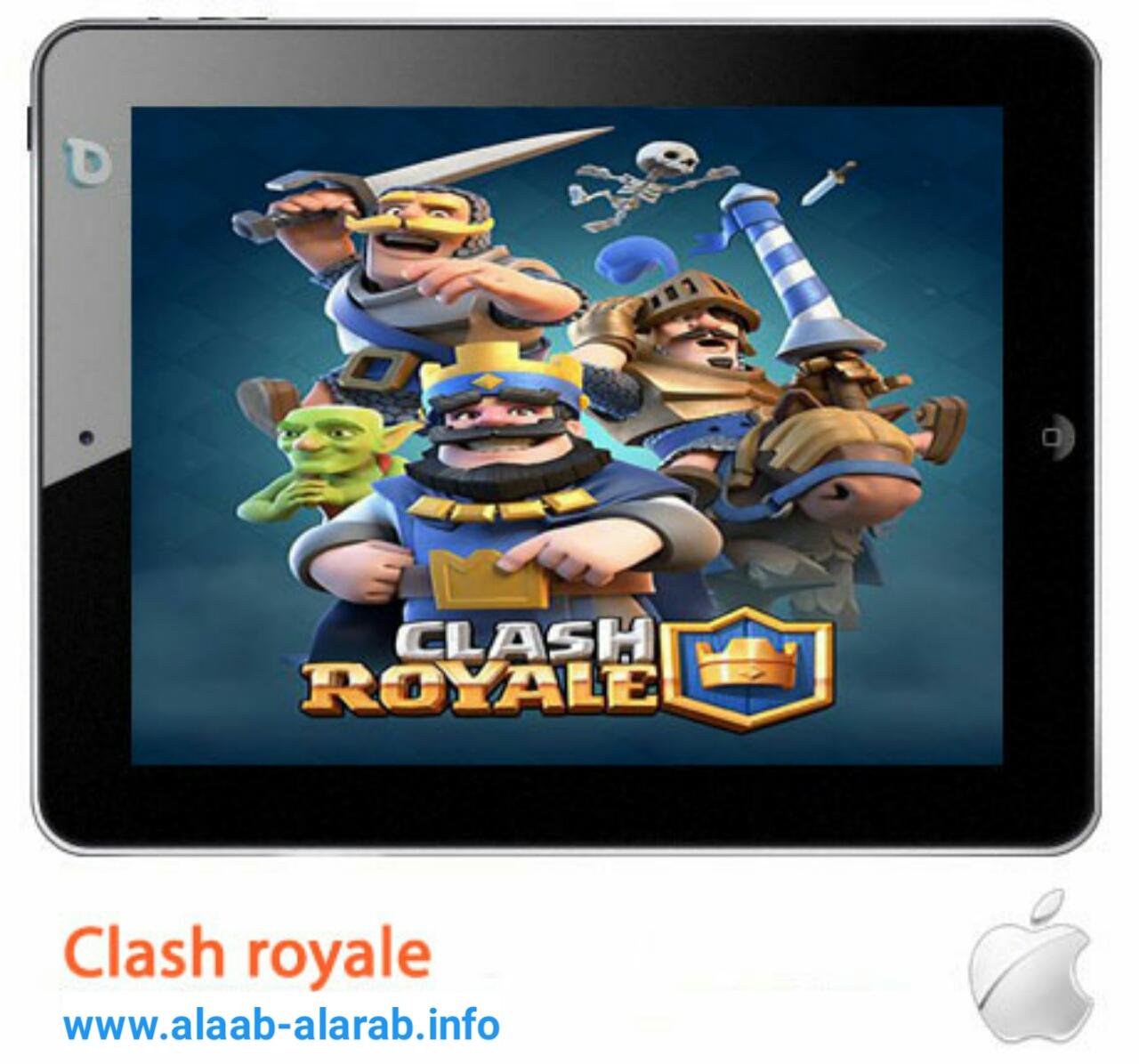 Clash royale v1.1.0