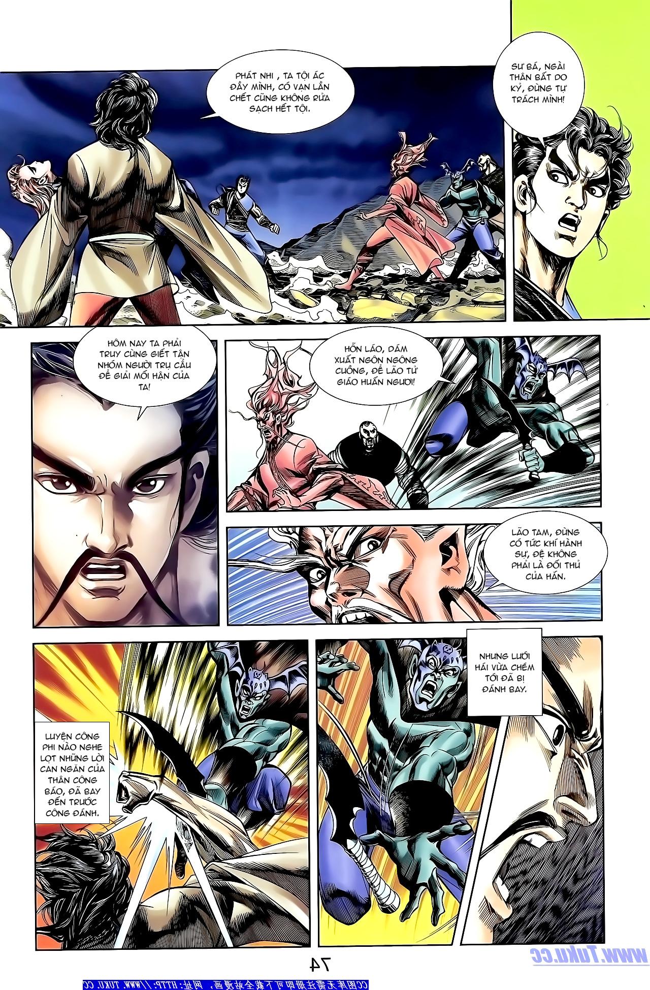 Cơ Phát Khai Chu Bản chapter 158 trang 10