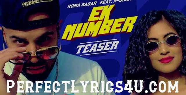 Roma Sagar Ek Number Lyrics |  - perfectlyrics4u