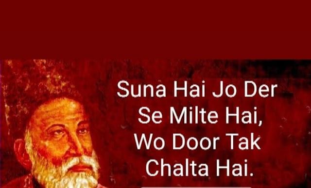 Urdu Love Shayari In English