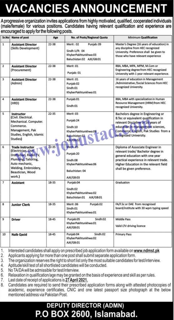 National Skills Development Program NSDP Islamabad Jobs 2021