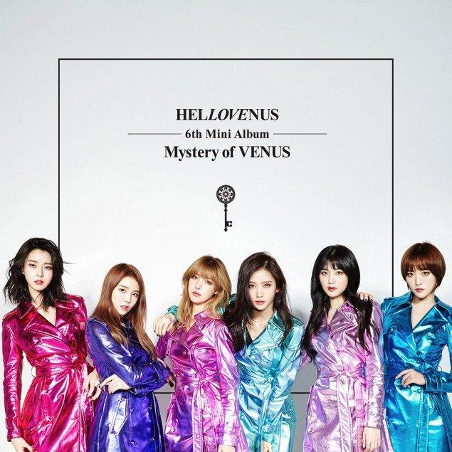 Hello Venus Profile