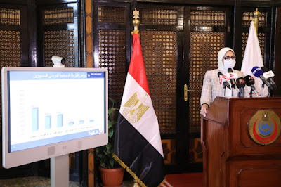 Egypt's Health Minister Hala Zayed in the presser